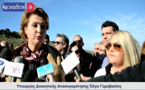 Όλγα Γεροβασίλη: Είμαστε κοντά στο κλείσιμο της αξιολόγησης