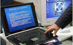 Αμφιλοχία: 28χρονος εξαπάτησε πολίτες μέσω διαδικτύου!