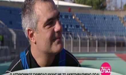 Αγρίνιο:Ο αστυνομικός- σύμβολο ψυχής με το ακρωτηριασμένο πόδι που τερμάτισε στο μαραθώνιο της Αθήνας