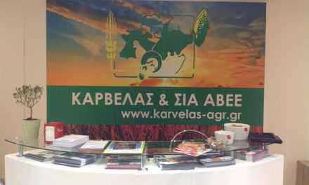 ΚΑΡΒΕΛΑΣ ΑΒΕΕ: Ενημερωτικές συναντήσεις για τους αγρότες σε Καλύβια, Αγγελόκαστρο και Δοκίμι