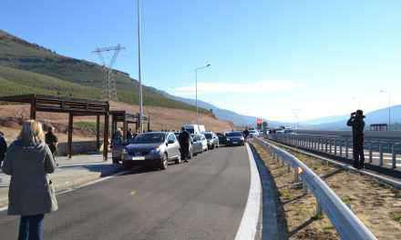 Κυκλοφοριακές ρυθμίσεις στην Ιόνια Οδό από Α/Κ Ρίγανης έως Α/Κ Αμφιλοχίας ,λόγω συντήρησης