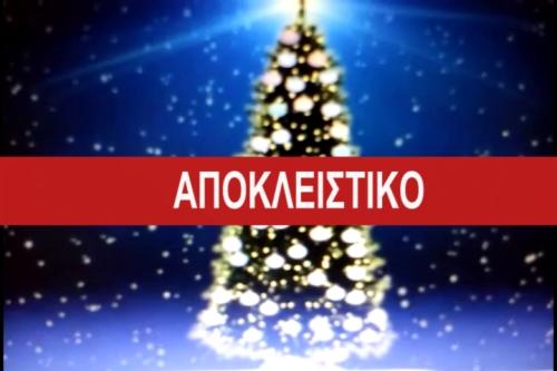 Πιάσαμε επ' αυτοφώρω το δράστη που κλέβει τις  μπάλες απο το Χριστουγεννιατικο  δέντρο της πλατείας!