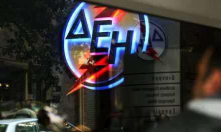 Aγρίνιο :Hλεκτροτεχνίτης στη ΔΕΗ