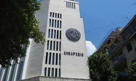 Τακτική επιχορήγηση  221.765,00 ευρώ στο Δήμο Αγρινίου,η κατανομή στους υπόλοιπους δήμους