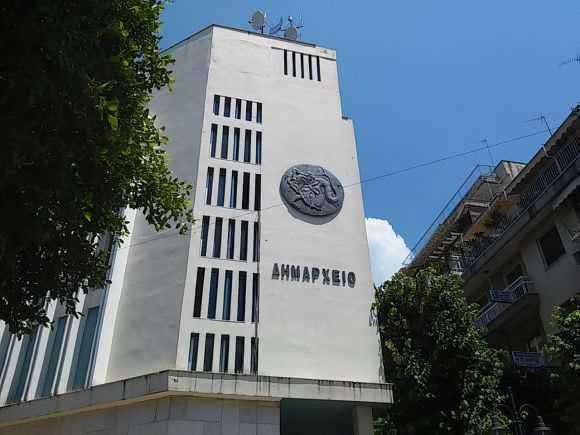 Προσλήψεις στους Δήμους Αγρινίου-Μεσολογγίου-Ακτίου -Βόνιτσας και Ναυπακτίας με 3ετή σύμβαση εργασίας