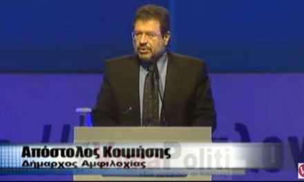 Απόστολος Κοιμήσης στο συνέδριο της ΚΕΔΕ: Ο χειρότερος Δήμαρχος, είναι καλύτερος από τον καλύτερο γραφειοκράτη!