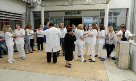 Η χρονιά  κλείνει με μια καλή είδηση για τους εργαζομένους στο Νοσοκομείο Αγρινίου