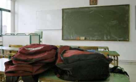 Δικογραφία για τη ναφθαλίνη και τις φθορές στο σχολείο της Αμφιλοχίας