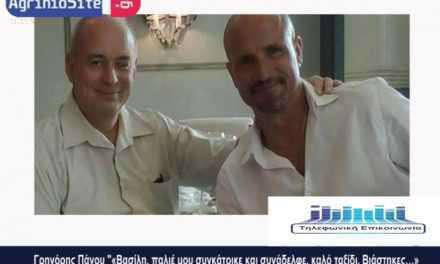 Ο φίλος του διευθυντή των φυλακών Μαλανδρίνου στο agriniosite.gr (ΒΙΝΤΕΟ)