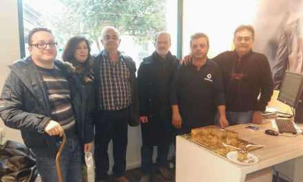 ΟΤΕ Αγρινίου: Έκοψαν  την Πρωτοχρονιάτικη Πίτα