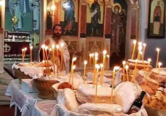Εορτή του Αγίου Αντωνίου στα Φραγκουλέϊκα.