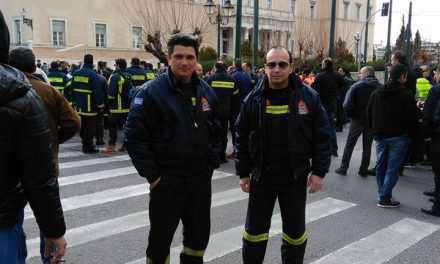 Aγρινιώτες πυροσβέστες στη συγκέντρωση διαμαρτυρίας στη Βουλή