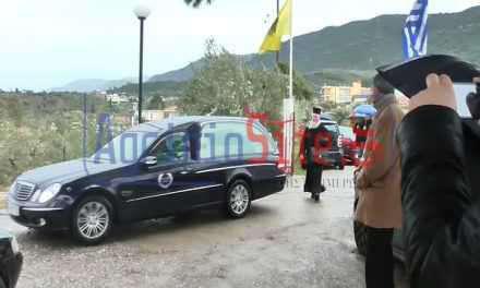 Συγγενείς και φίλοι είπαν το τελευταίο αντίο στον Βασίλη Γκοτζιά