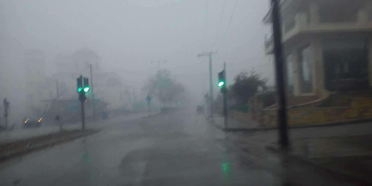 Αγρίνιο: Τοπίο στην ομίχλη!
