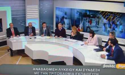 Ο Δ.Κωνσταντόπουλος στην εκπομπή «Βουλής βήμα»