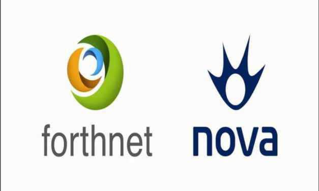 Αγρίνιο: θέση εργασίας σε FORTHNET – NOVA