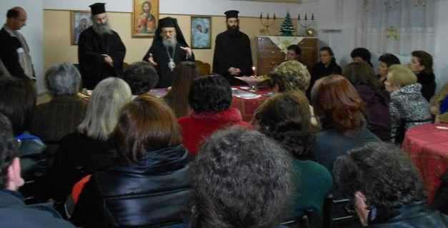 Αγρίνιο: Εκδηλώσεις της Διακονίας Στηρίξεως Γυναικών