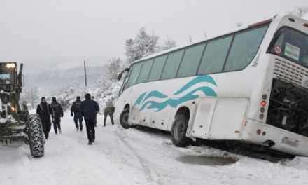 Αιτ/νία: Βγήκε από το δρόμο λεωφορείο του ΚΤΕΛ