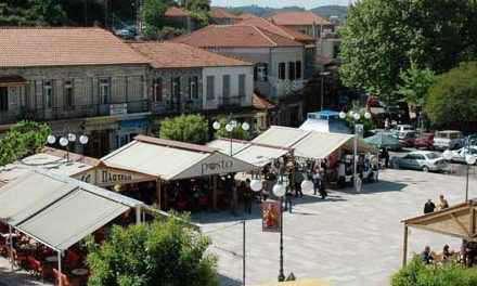 Δήμος Θέρμου: Aίτηµα προς το Υπουργείο Οικονοµικών για την παραχώρηση της χρήση του  πρώην Ειρηνοδικείου
