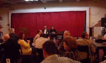 ΣΥΡΙΖΑ: Στις 22 Ιανουαρίου εκλέγεται η Νομαρχιακή Επιτροπή Αιτ/νίας
