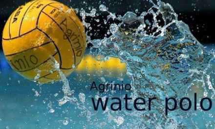 Εκμάθηση υδατοσφαίρισης στο Αγρίνιο!