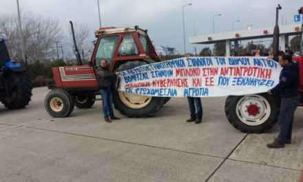 Αγρότες: αποκλεισμός του Κόμβου Κεφαλόβρυσου την Τετάρτη  και  Πέμπτη από 19:00 έως 21:00.