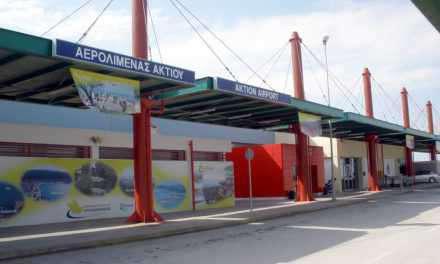 Στις 15 Μαρτίου θα παραλάβει η Fraport το Αεροδρόμιο Ακτίου
