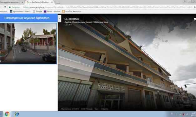 Πώληση Διαμέρισμα , Αγρίνιο, € 70.000