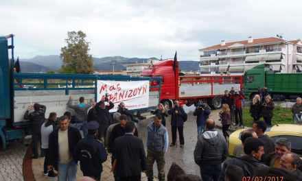 Αγρίνιο: Διαμαρτυρία αγροτών στην πλατεία την Τρίτη 21/02