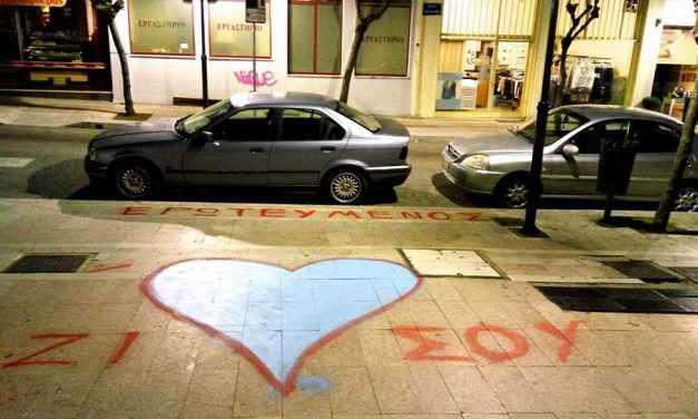 Ερωτευμένος Αγρινιώτης ζωγράφισε μεγάλες καρδιές στους δρόμους της πόλης !