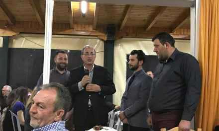 Θέρμο: Έκοψε την Βασιλόπιτα ο Σύλλογος Νέων Αγίας Σοφίας