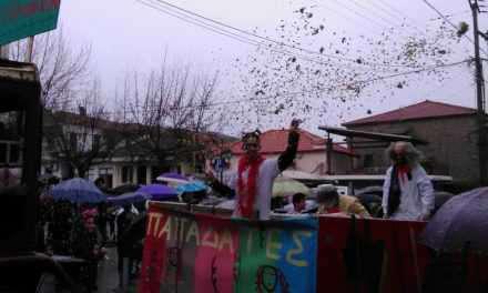 Το καρναβάλι…στις Παπαδάτες!