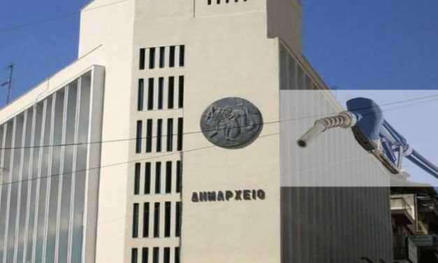 Δήμος Αγρινίου: Παράνομη  απόφαση της οικονομικής επιτροπής …για ανάθεση προμήθειας  καυσίμων!