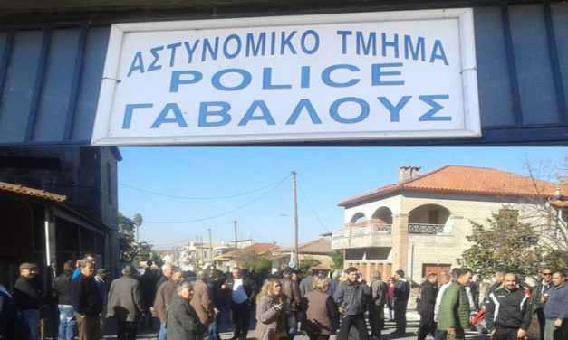 Μακρυνεία: Μας «καταδίκασε» η υποβάθμιση του Αστυνομικού Τμήματος Γαβαλούς!