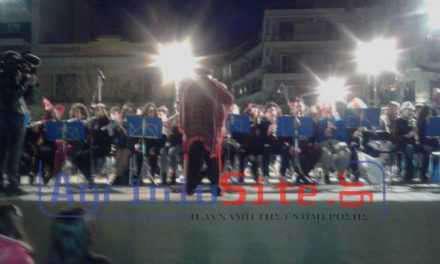 Αποκριάτικο Πάρτι από την Big Band της Φιλαρμονικής του Δήμου Αγρινίου