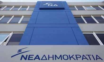 Ν.Δ: Ο Κων. Γούλας υπεύθυνος για Δυτική Ελλάδα ….