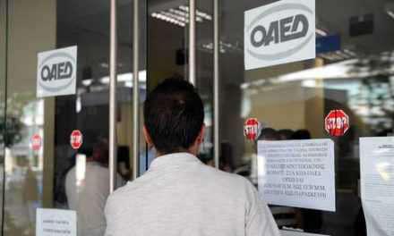 Επιδότηση μισθού έως 500 ευρώ για προσλήψεις – Ποιοι το δικαιούνται