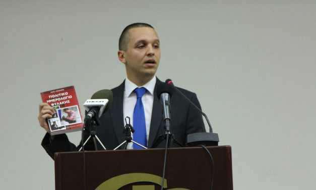 Αγρίνιο:»Πονοκέφαλος» για την ΕΛ.ΑΣ η  κοπή πίτας της Χρυσής Αυγής