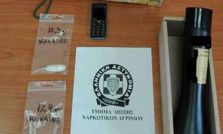 Σύλληψη  στη Βόνιτσα για ναρκωτικά