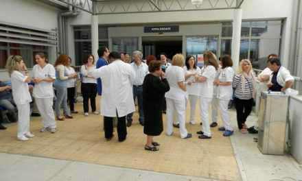 «Πόλεμος»  ανακοινώσεων  στο Νοσοκομείο Αγρινίου!