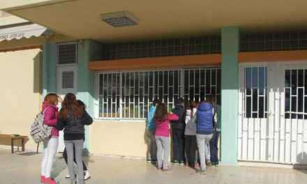 Aγρίνιο: Kαμπάνα 5.500 ευρώ σε σχολικό κυλικείο και σε πρατήριο υγρών καυσίμων!