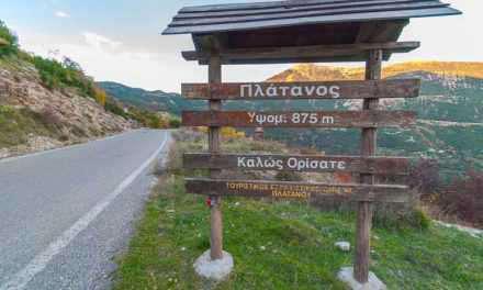 Προσοχή: Κλειστή η Ε.Ο. Ναυπάκτου- Πλατάνου στο 38+950 χλμ.