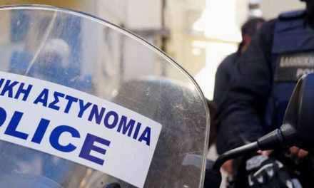 Αγρίνιο:Συνελήφθη 48χρονη για καταδικαστική απόφαση.