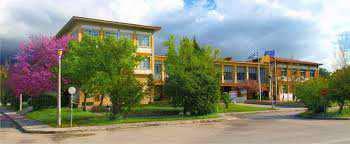 Προκηρύχθηκαν οι υποτροφίες «Ανδρέας Μεντζελόπουλος» στο Πανεπιστήμιο Πατρών