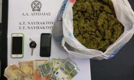Αιτ/νία: Συλλήψεις για μεγάλη ποσότητα ναρκωτικών