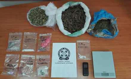Συνελήφθη στο Μοναστηράκι Βόνιτσας 45χρονος για  ναρκωτικά.