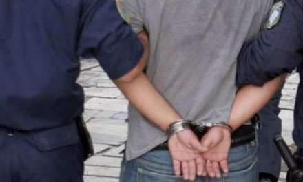 Σύλληψη Αγρινιώτη γιατί εκκρεμούσε φυλάκιση 3 ετών για εκβίαση