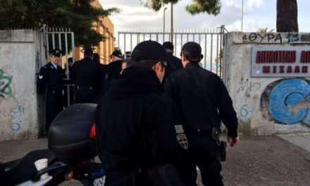 Αναστάτωση στο ΔΑΚ Αγρινίου -κλήθηκε και η αστυνομία!