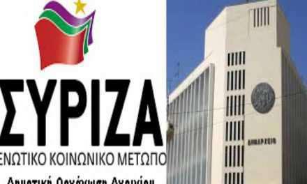 ΣΥΡΙΖΑ: Xρήζει ψυχανάλυσης η Δημοτική αρχή Αγρινίου!