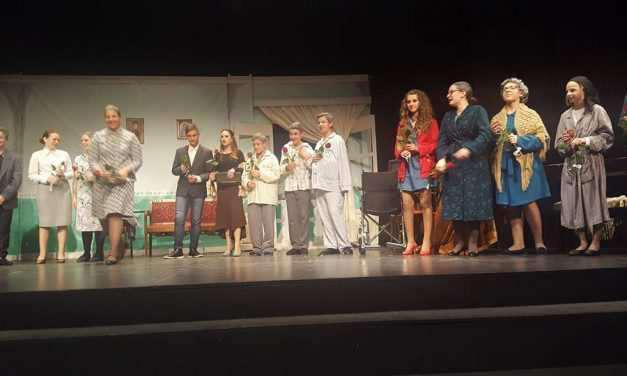 Εξαιρετική η θεατρική παράσταση του Γυμνασίου Θέρμου
